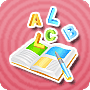 Hopping Words - Free Fun Activity for Better Handwriting