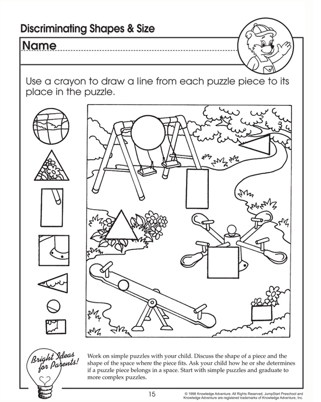 discriminating shapes and size view visual discrimination worksheet for preschoolers jumpstart. Black Bedroom Furniture Sets. Home Design Ideas
