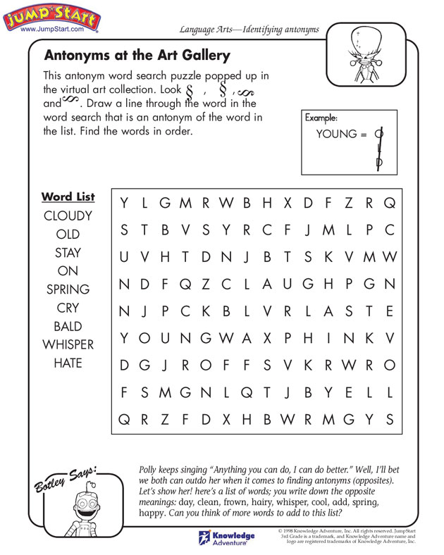 Cloud worksheets for 3rd grade