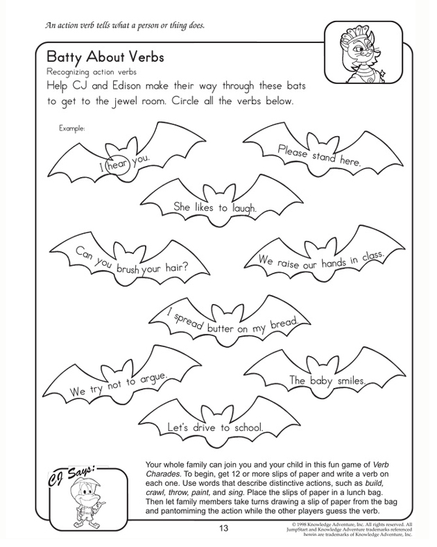 printable verbs worksheets 2nd grade