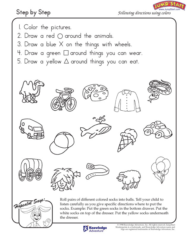 Step Following Directions Worksheets | Free Printable Math Worksheets ...
