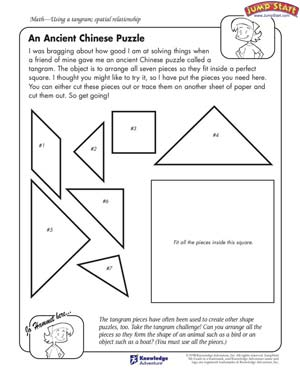 math worksheet : an ancient chinese puzzle  5th grade math worksheets  jumpstart : Maths Puzzle Worksheet