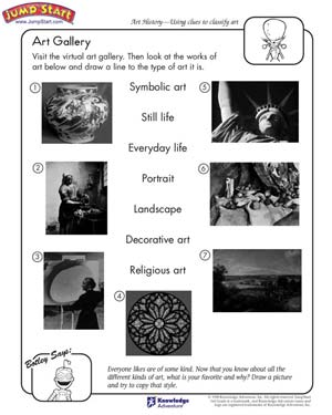 Art Gallery - Free Art Worksheet for Kids