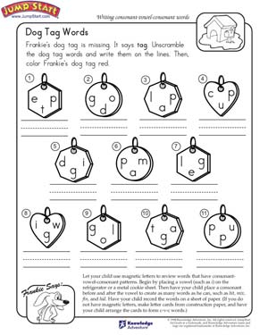 Dog Tag Words - Free 1st Grade English Worksheet