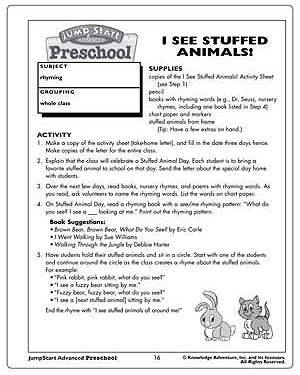 essay on pet animals cow