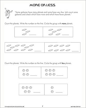 More or Less - Free Math Worksheet for Kids