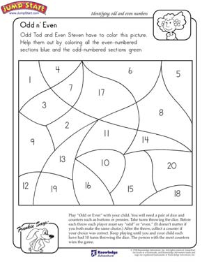 Odd n' Even - Free Math Worksheet for Kindergarten