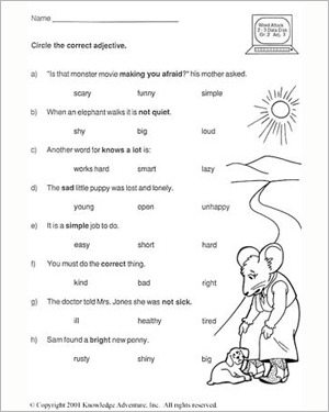 English homework sheets year 2