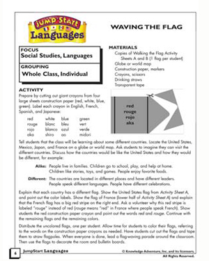 Waving the Flag - Free Social Studies Activities & Lesson Plan