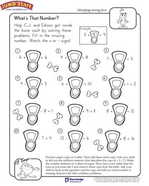 math worksheet : what s that number view  addition and subtraction missing facts  : Subtraction Facts Worksheet