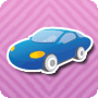 Park the Car - Counting Activity for Kindergarten - Math Blaster