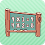 Tables of 4 – Free 3rd Grade Tables Worksheet - Math Blaster