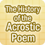 Understanding Poetry - The History of the Acrostic Poem - Free Poetry Worksheet for Kids