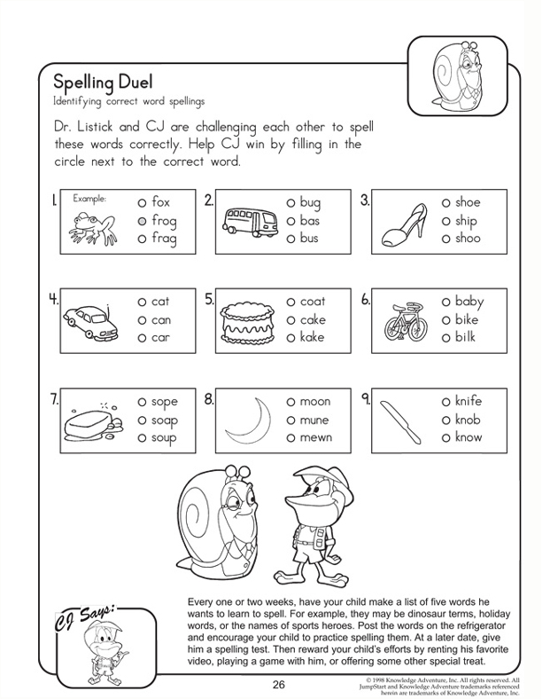 Spelling Duel - Free 2nd Grade English Worksheet