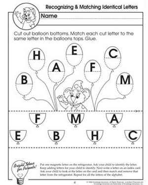 Recognizing and Matching Identical Letters - Free Reading Worksheets for Preschool