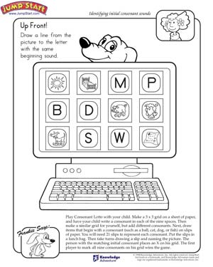 Up Front - Free Reading Worksheet for Kindergarten